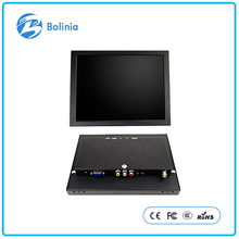 9.7 Inch Metal LCD Monitor