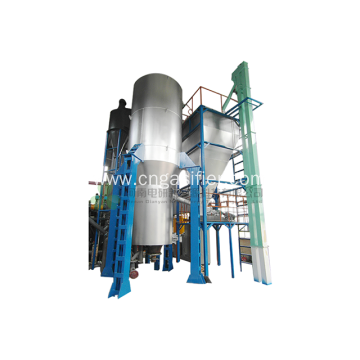 Wood Biomass Fluidized Bed Gasifier Produce Cleaning Gas