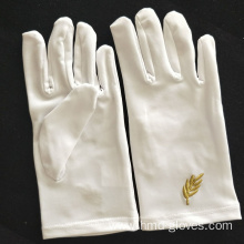 Professional Cotton Dress Glove