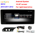 RHD مرسيدس W212 Android Screen 10-12