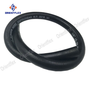 High temperature flexible smooth surface oil hose