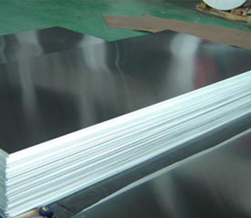3003 h14 aluminum sheet supplier from china