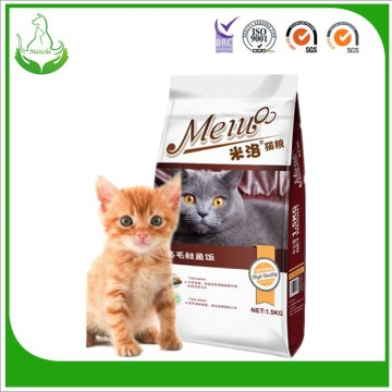 Dry private lable kitten can cat food