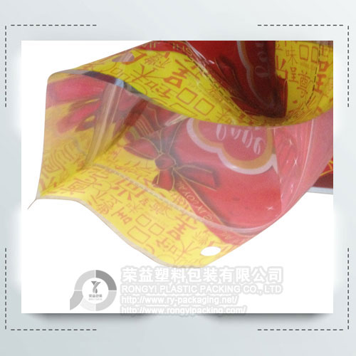 Eco-friendly Matte Black Aluminum Foil Food Bag