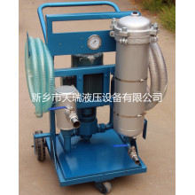 Easy-Shift Gear Oil Recycling Filter Machine