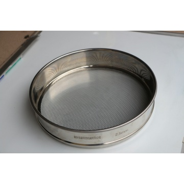 HIgh precision 20 micron test sieve