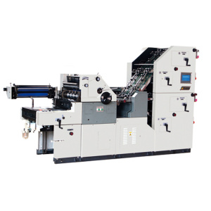 Bill Printing,numbering and collating Machine