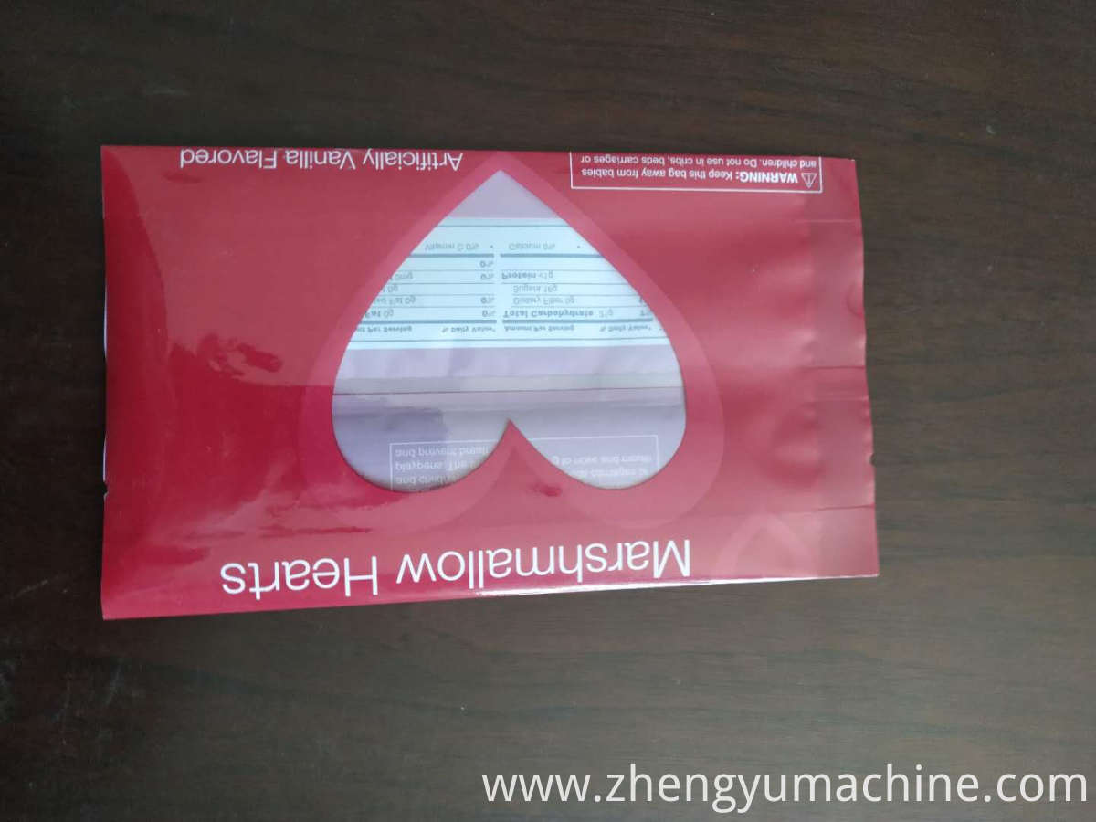 Center Sealing Bag Pouch Making Machine