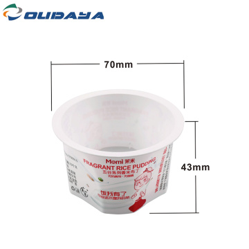 FDA ISO 3oz jelly cup with iml customization