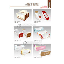 Customized Cupcake Box Wholesale Muffin Box