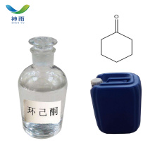 Customized for Raspberry Ketone Hot Sale Cheap 99.8% Cyclohexanone Price supply to Myanmar Exporter