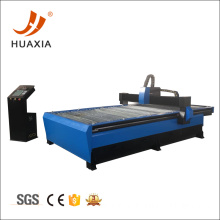 High Definition for Cnc Steel Cutting 200A big power cnc plasma cutter supply to Mozambique Manufacturer