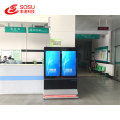 55 inch Floor Standing dual screen advertising player