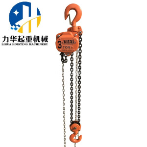 Cheap Vital Chain Block with CE Certificate