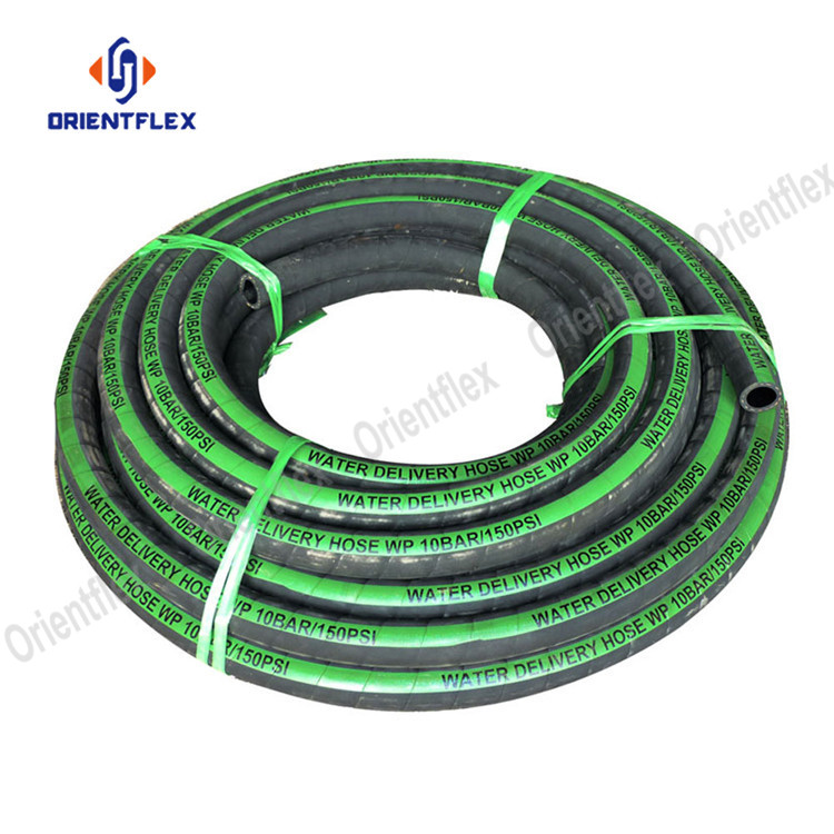 Water Discharge Hose 4