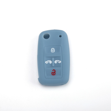 New product cheap silicone key cover VW car