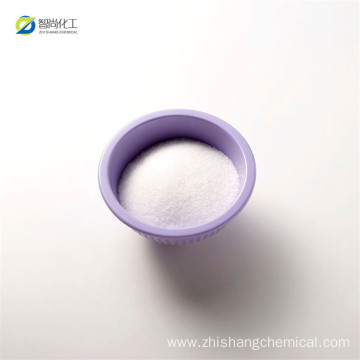 Factory supply CAS:124-42-5 Acetamidine hydrochloride