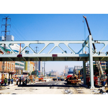 Prefabricated Steel Pedestrian Bridge