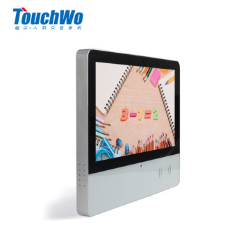 15.6 inch touch screen android pc with nfc