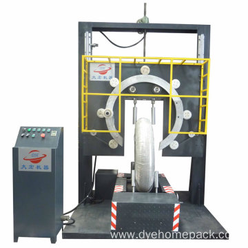 Heavy Steel Coil Wrapping Machine
