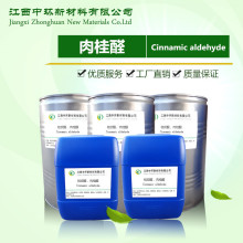 China for Cinnamic Acid Pure Cinnamic aldehyde 99% 104-55-2 export to Spain Factories