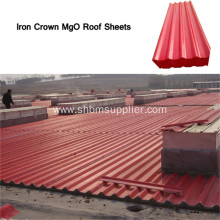 Anti-Corrosion Heat-insulating Iron Crown MgO Roof Sheets