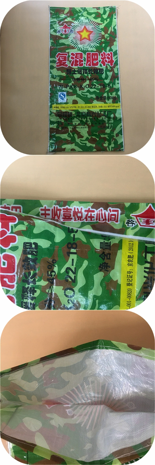 plastic bag for fertilizer