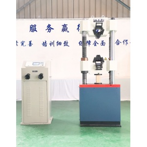 Hydraulic Universal Testing Machine  LCD Display 300kn