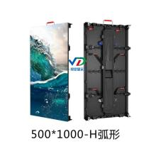 PH3.91 Indoor Mobile LED Display with 500x1000mm Cabinet