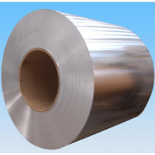 Aluminium hot rolled coil 5083 H112