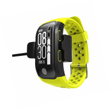 Smart GPS Band without SIM Card