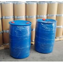 Factory supply 2-Chloroethyl methyl ether  CAS 627-42-9