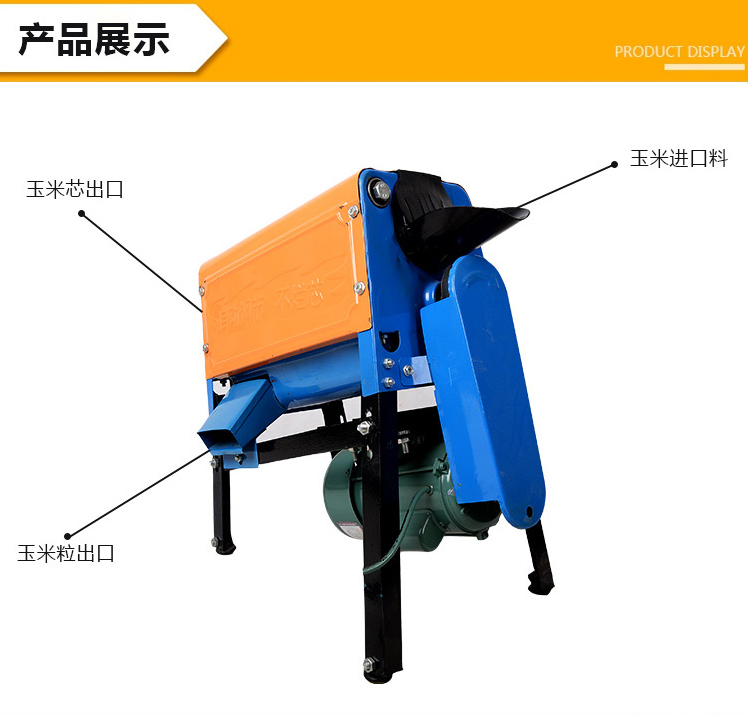 Automatic Agricultural Corn Sheller with Electric Motor