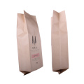 Biodegradable Food Flat Bottom Pouch Coffee Packaging