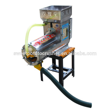 machinery food processing potato starch processing plant