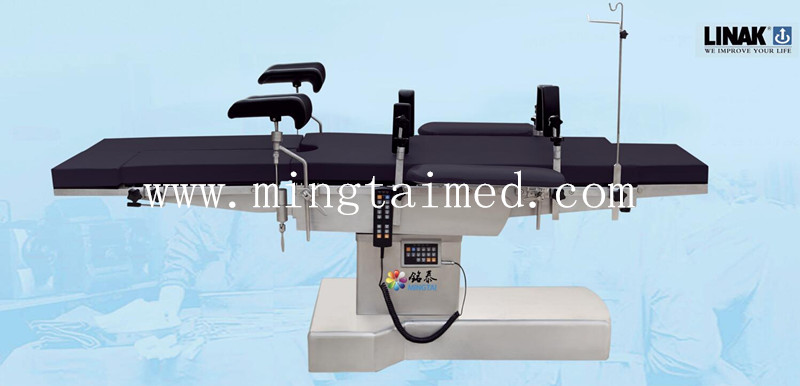 Mingtai MT2000 Comprehensive Operating Table