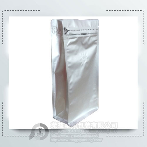 Aluminum Foil Plastic Coffee Valve Bag