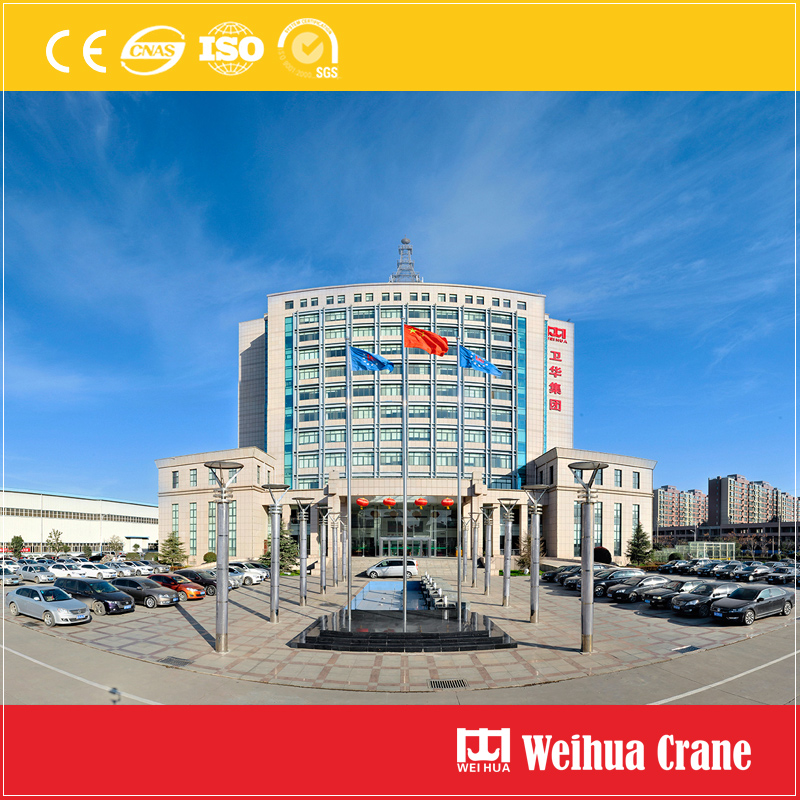 weihua-office-building-2