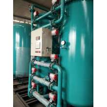 Flow Lab Use Compact Nitrogen Generation Plant