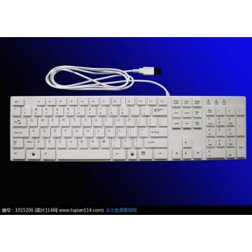 Hot sale usb game keyboard