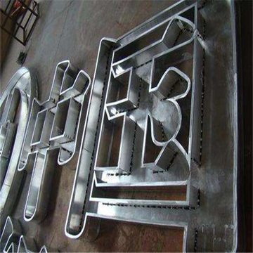Outdoor Aluminum Sign Board for Building