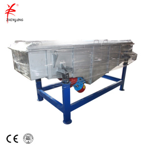Operation simple vibrating screen separator structure