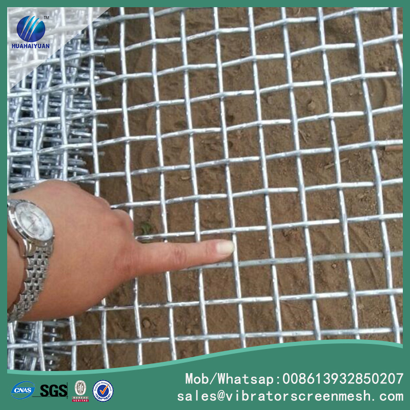 Galvanized Pig Farming Floor