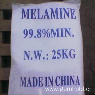 Good Quality Melamine 99.8% min