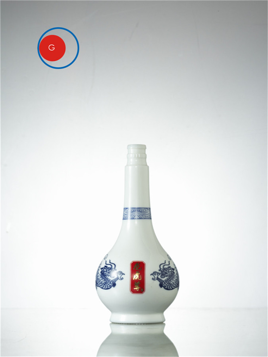 Porcelain Liquor Bottle
