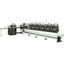 ZXQD450 Combined Saddle Stitching Line
