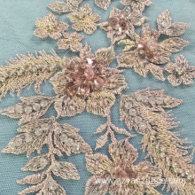 Orange Heavy Handwork Beaded Embroidery Lace Fabric