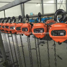 HSC High Quality Chain Blocks Manual Hand Hoists