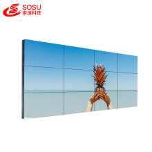 70 inch Super Narrow Bezel LCD Video wall