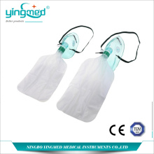 factory low price Used for Nasal Oxygen Cannula Medical Disposable Oxygen Mask with reservoir bag supply to Wallis And Futuna Islands Manufacturers
